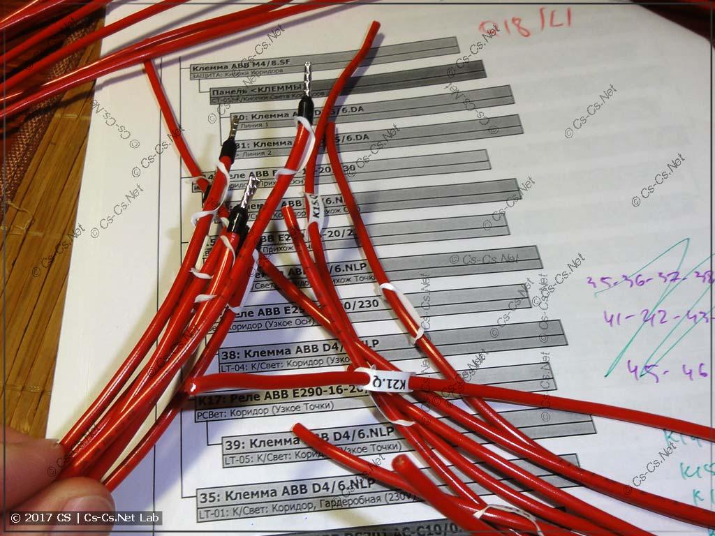 Прокладываем провода одним жгутом за раз