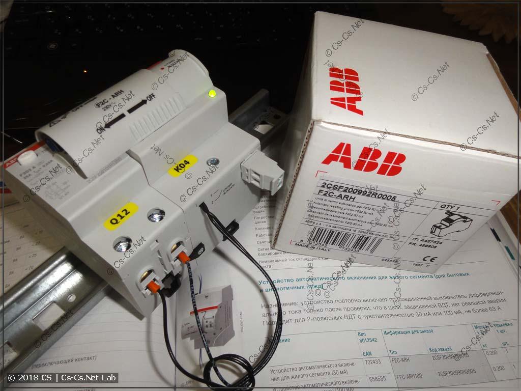 Устройство повторного включения УЗО ABB F2C-ARH