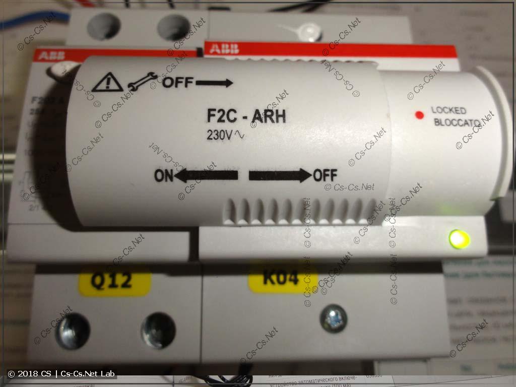 Передняя панель устройства повторного включения F2C-ARH