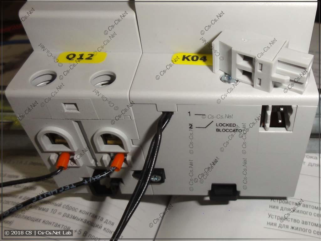 Провода для подключения и сигнальный разъём устройства F2C-ARH