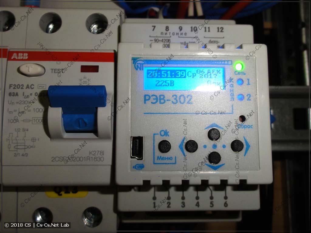Реле НоваТек РЭВ-302 для управления дежурным светом в гостиной