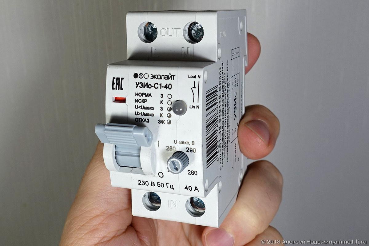 Пример УЗДП - УЗИс (устройство защиты от искрений) ©Ammo1
