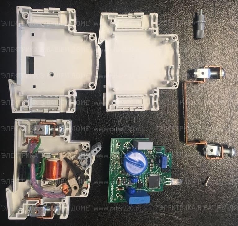Устройство защиты от дуги УЗИс внутри (фото производителя)