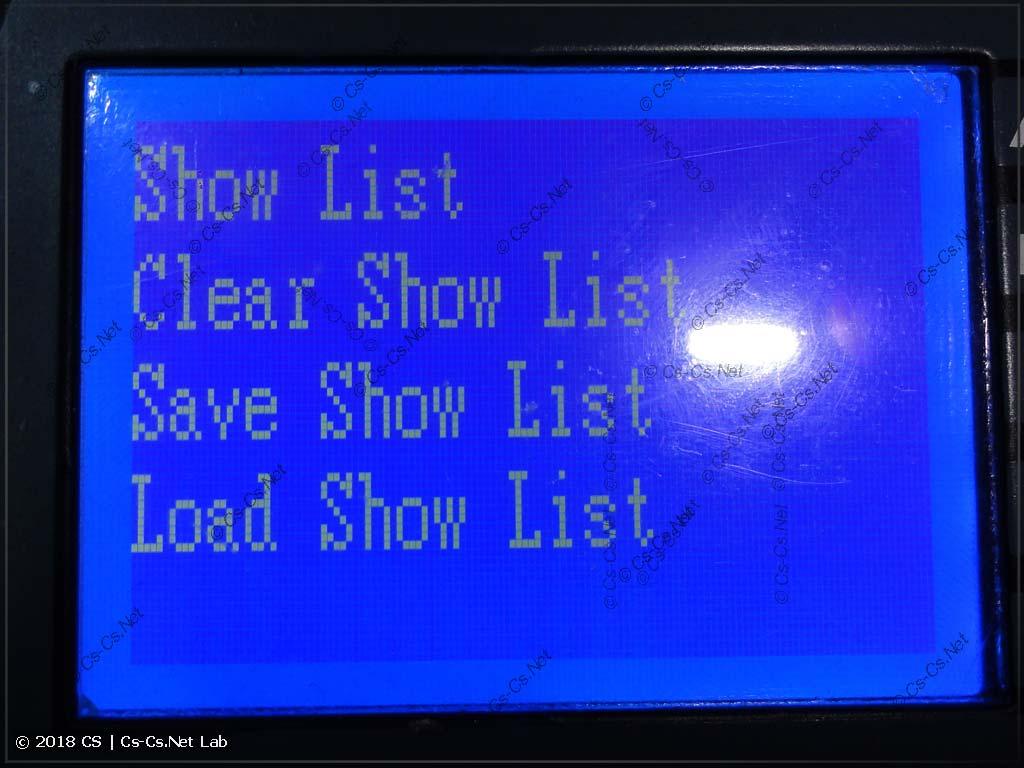 Режим списка шоу (макросов) пульта King Kong 1024s