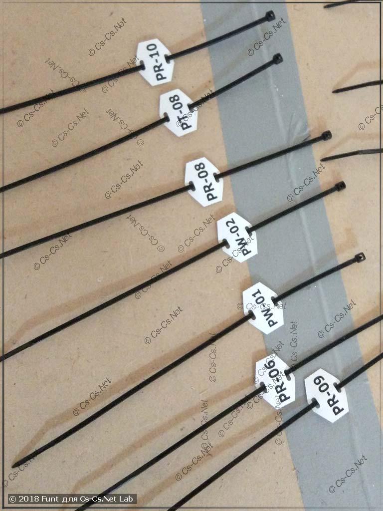 Маркировка кабелей WAGO 211-835 заготовлена для работы
