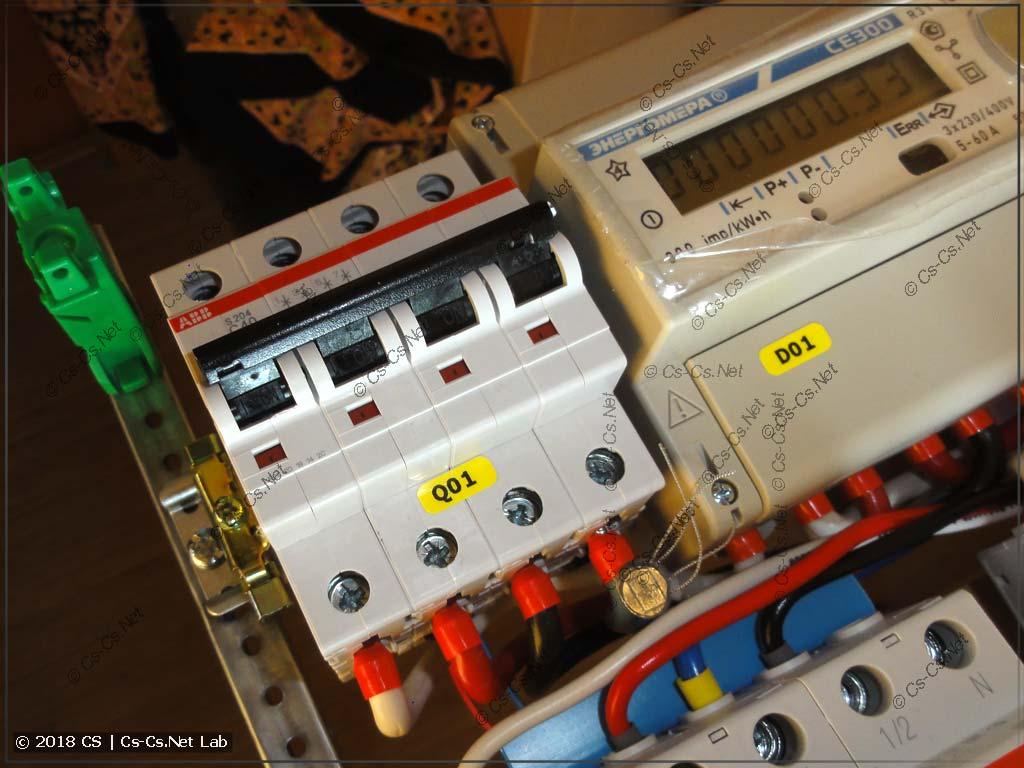 Вводной автомат и счётчик