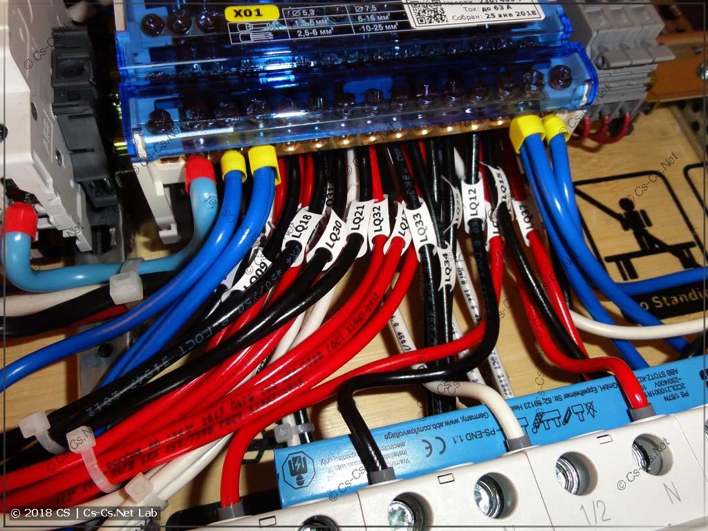 Кросс-модуль в трёхфазном щите для переключения фаз