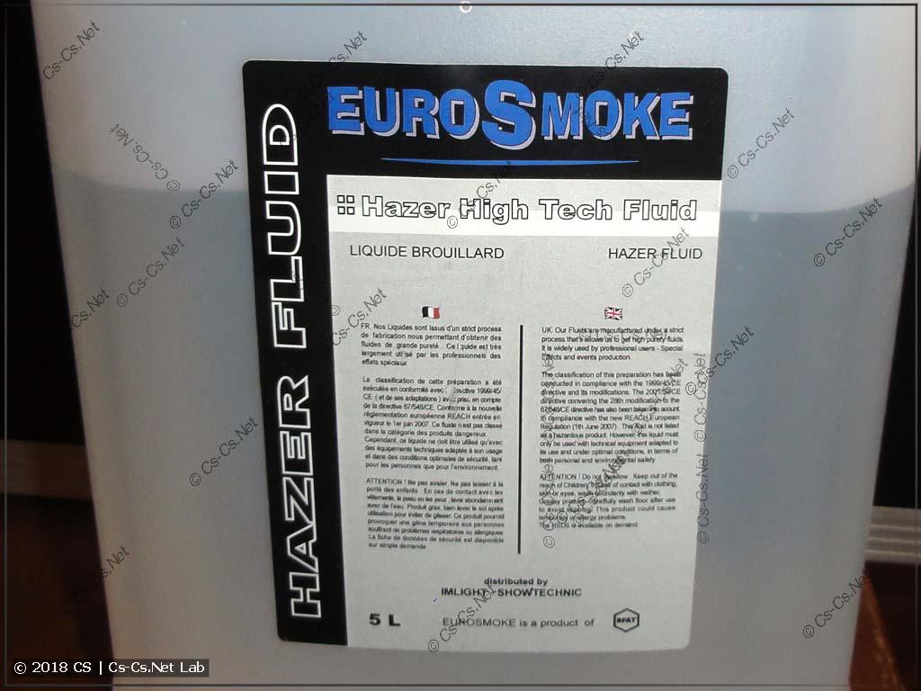 Жидкость (EuroSmoke Hazer) для генератора тумана (на водной основе)