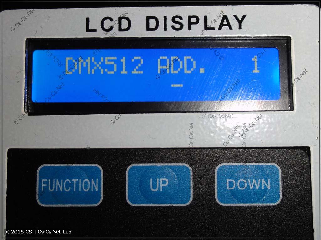 Информация на дисплее: установка адреса DMX