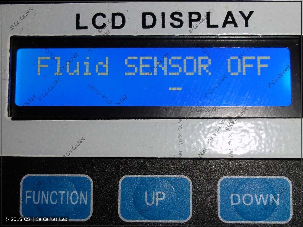 Информация на дисплее: разрешение или работа датчика жидкости