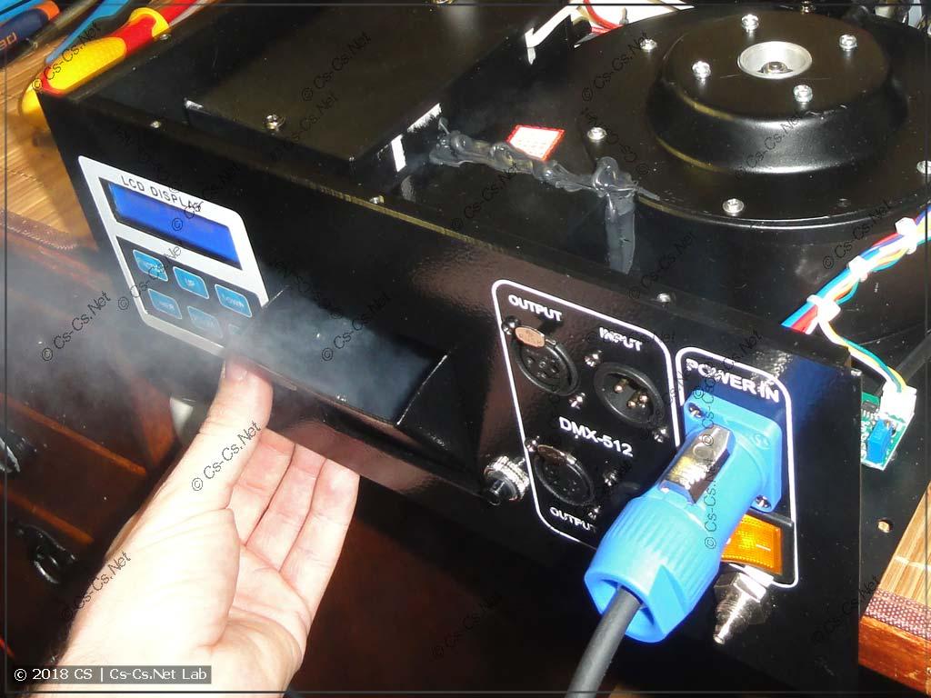 Проверяем работу хейзера с выключателем питания