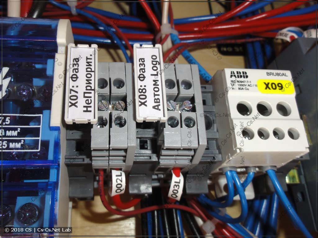 Кросс-блоки на клеммах (когда точек подключения мало)