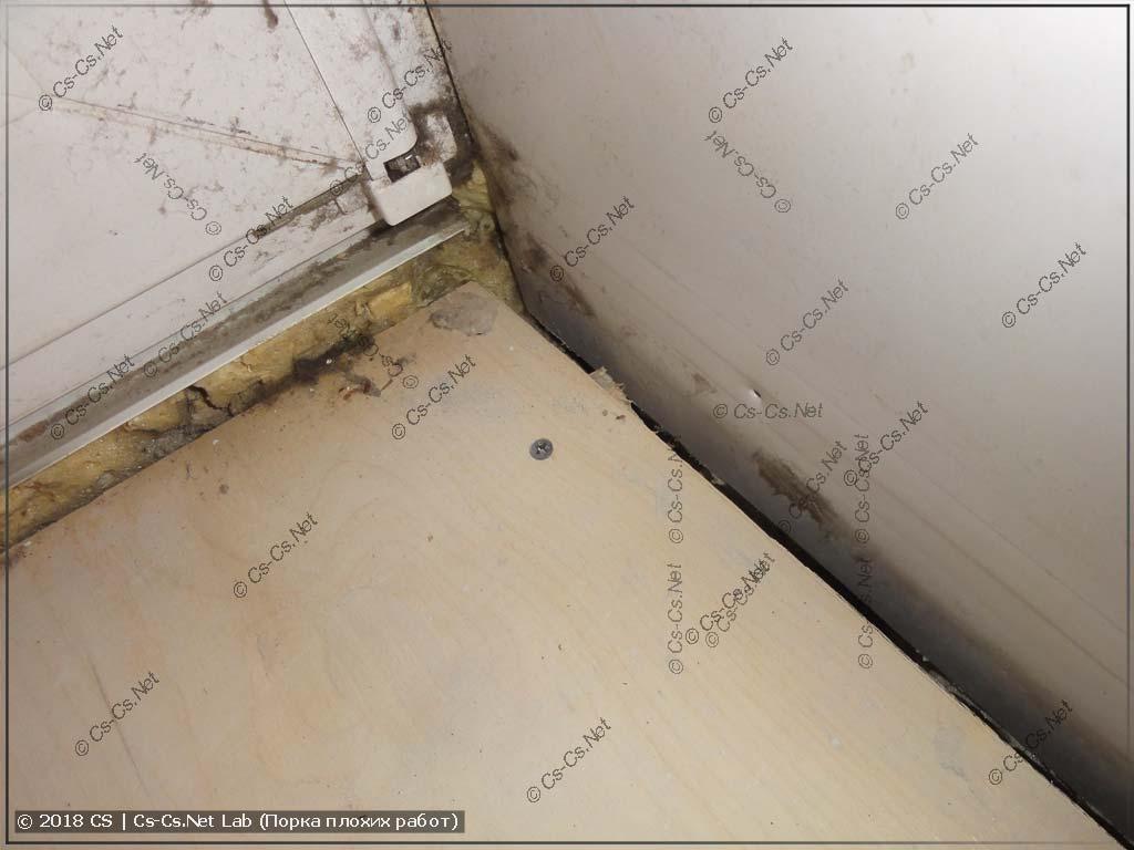 Адская щель между полом и откосом окна балкона