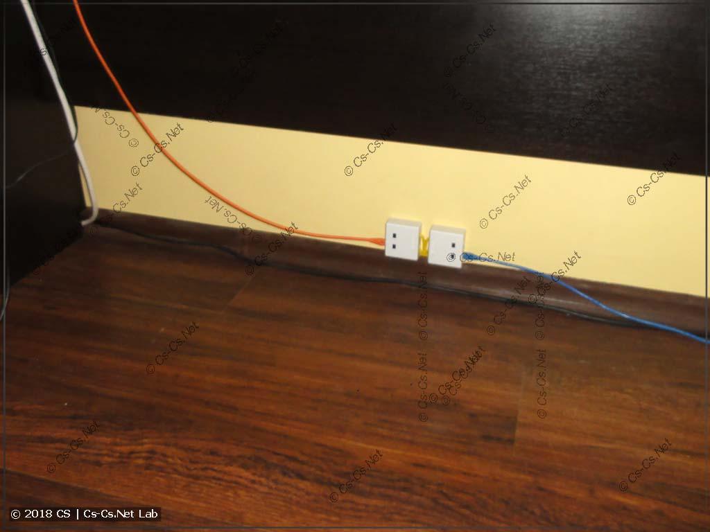Вместо вороха проводов в зале - аккуратные LAN-розетки