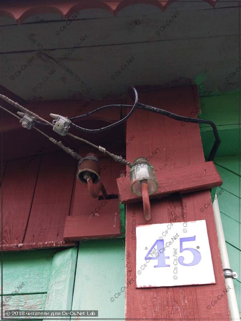 Переход с ввода на кабели ВВГ (Funt)