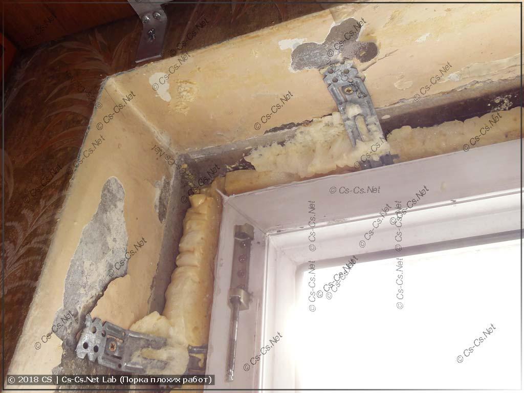 Мои старые окна - плохой крепёж на профилях от ГКЛ