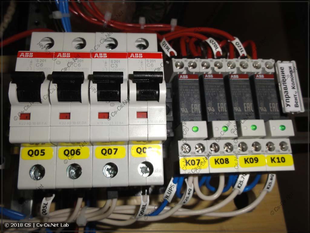 Автоматы защиты блоков питания KNX и исполнительные релюшки