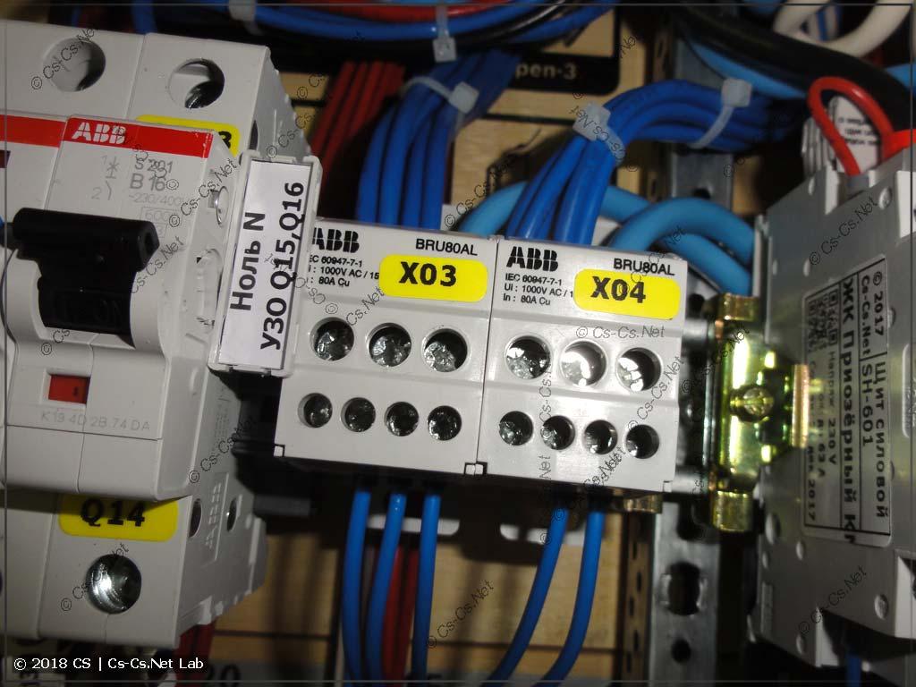 Кросс-блоки BRU для расключения нулей от УЗОшек света