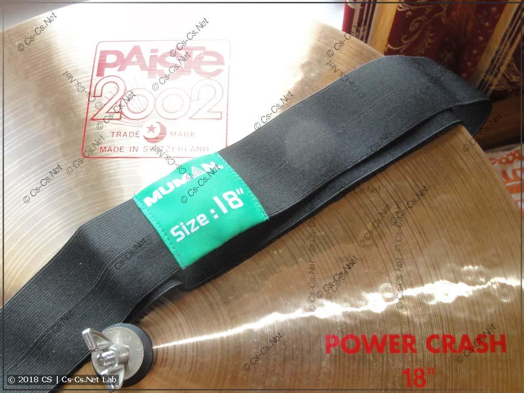 Резиновая полоска для заглушинвая тарелок (тканевая резинка шириной 5 см)