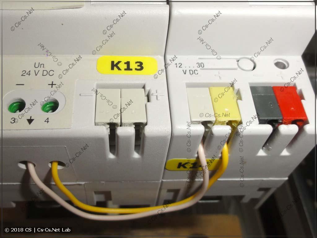 Подключаем блок питания к роутеру через клеммник