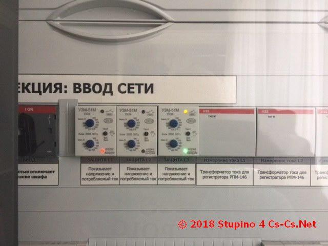Щит TwinLine в Ступино - сработала защита УЗМ-51м