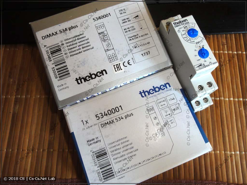 Диммеры Theben DiMAX 534 Plus (для светодиодов)