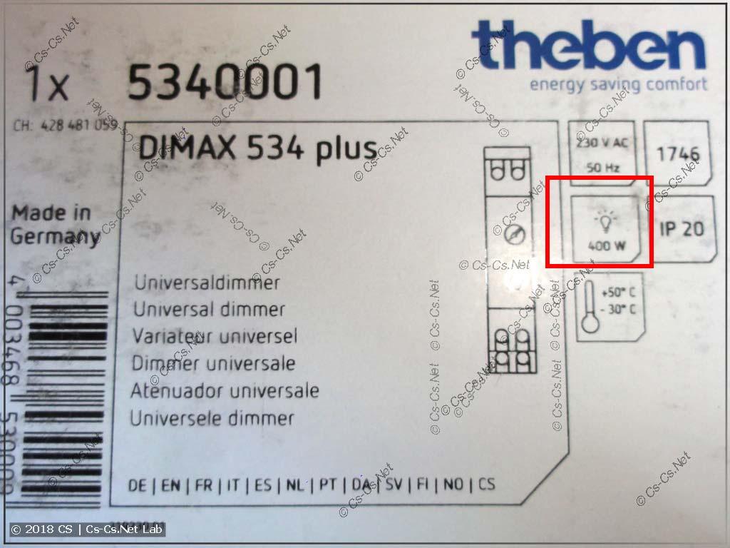Коробка диммера Theben DiMAX 534 Plus новых партий (указана минимальная мощность LED-Ламп)
