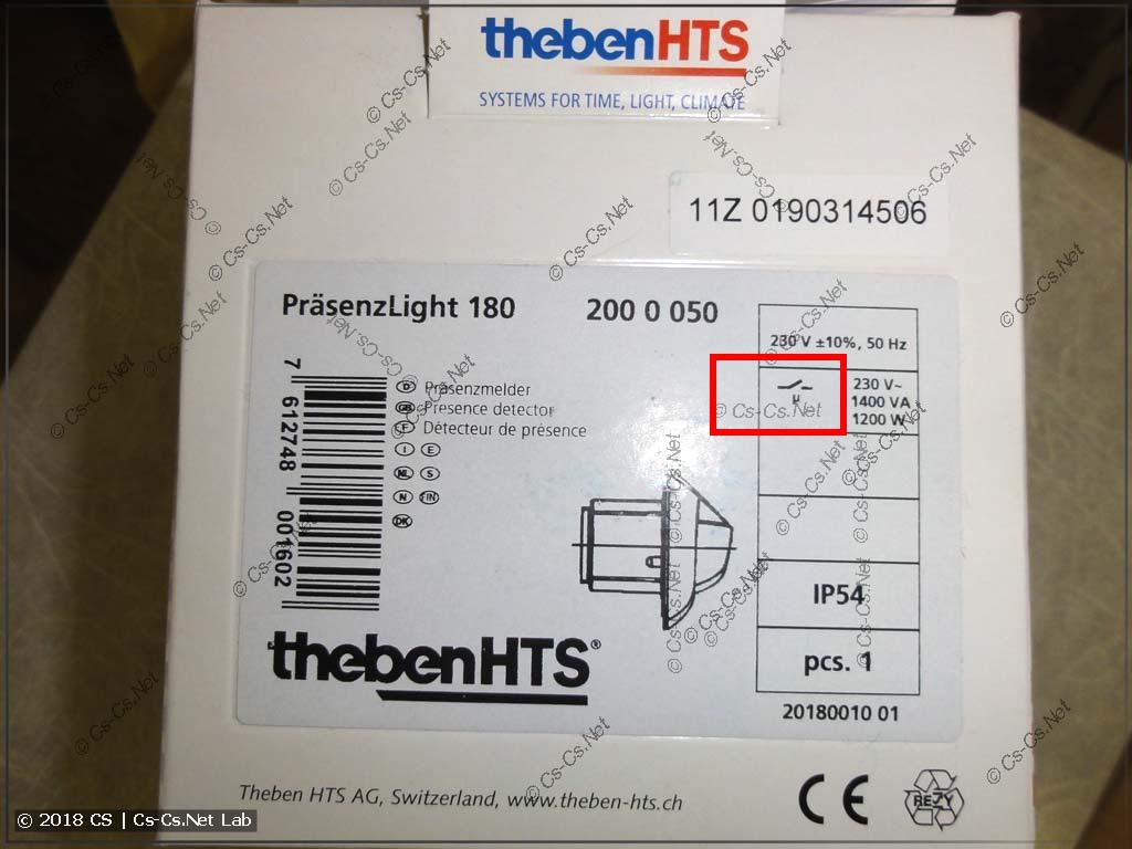 Датчик пристуствия ThebenPresense Light 180