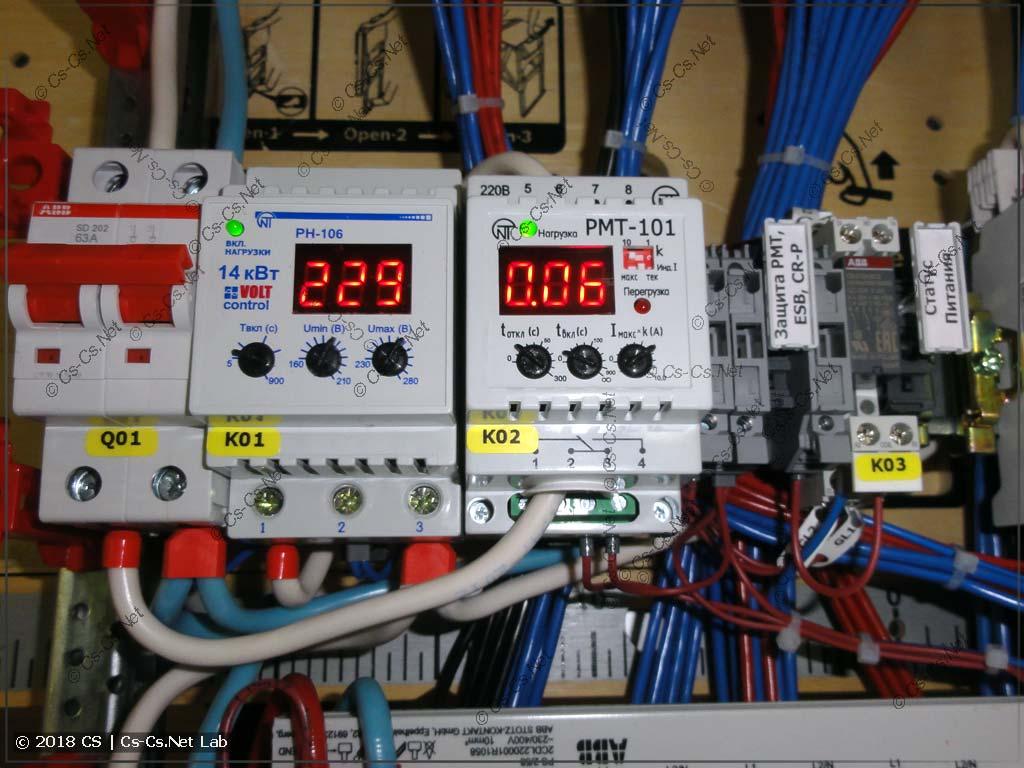 Реле от НоваТек: напряжения (РН-106) и тока (РМТ-101)