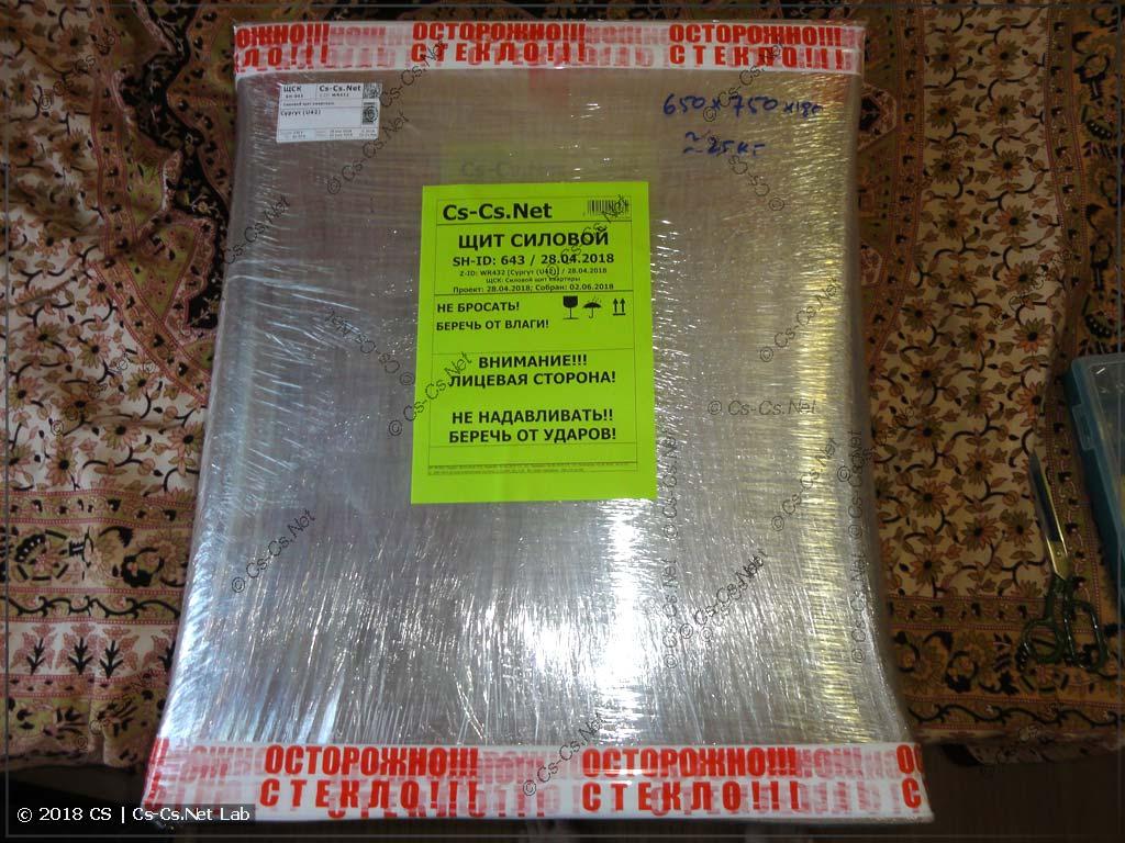 Щит упакован для отправки в Транспортную!