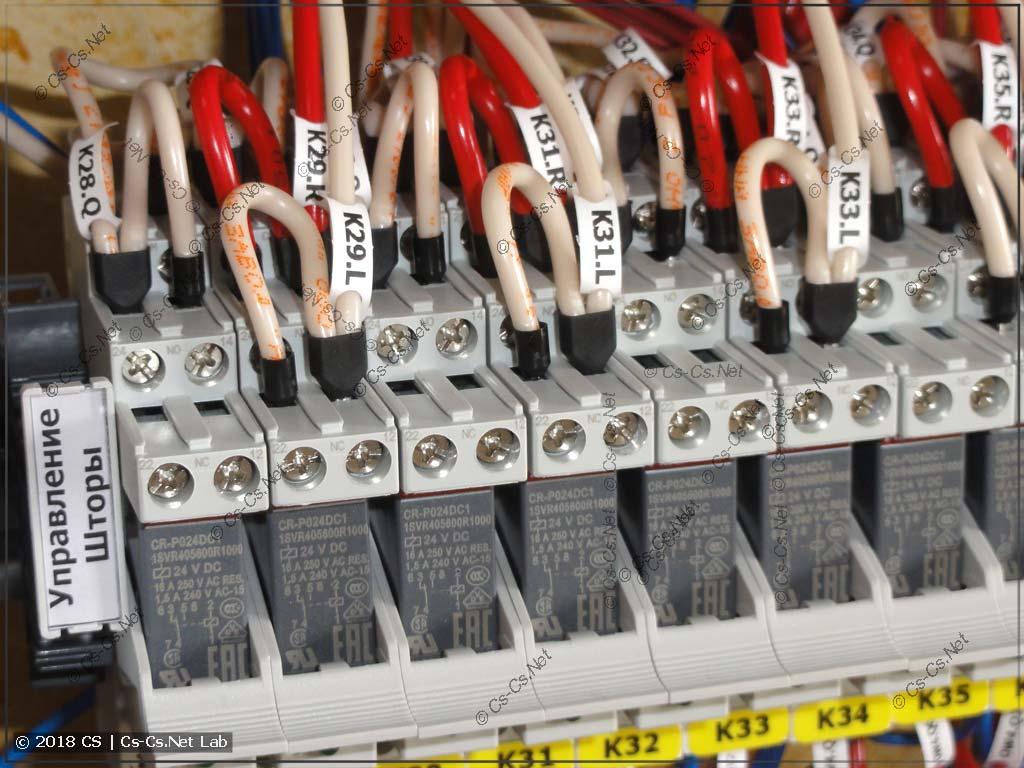 Исполнительные реле для управления нагрузками через ПЛК