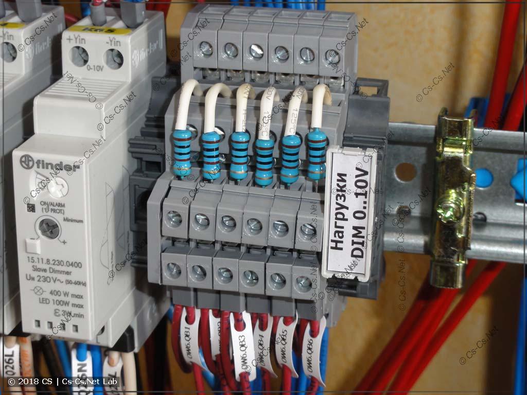 Резисторы нагрузки аналоговых выходов для диммеров Finder 0..10V