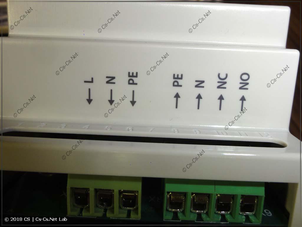 Контакты подключения сети и кранов модуля Нептун