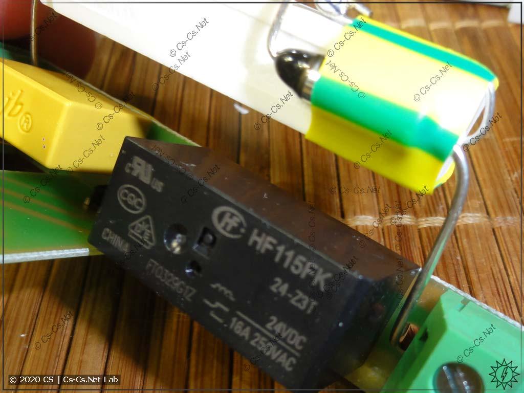 Марка реле внутри F&F МК-5-1