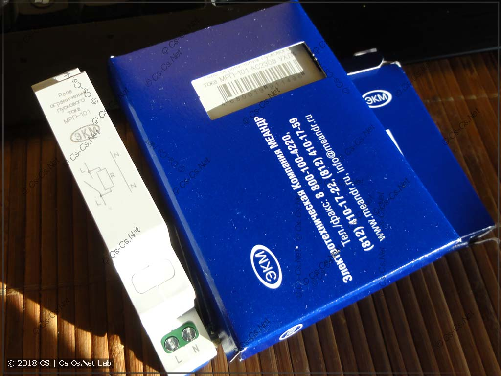 Реле ограничения пусковых токов МРП-101 (вид коробочки)