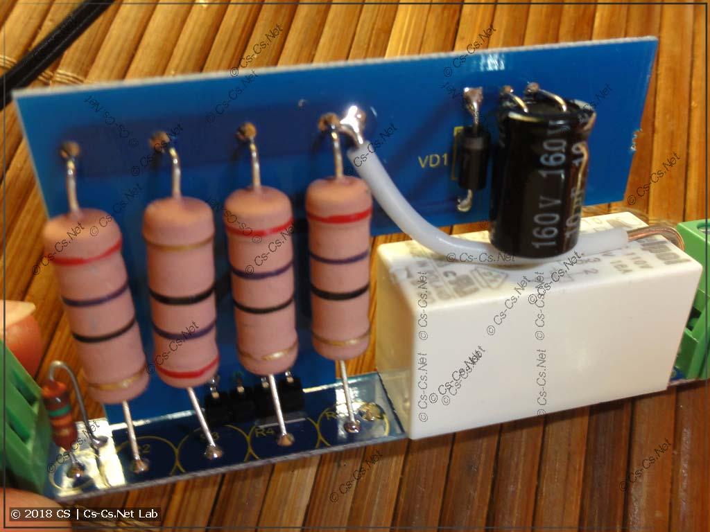 Реле ограничения пусковых токов МРП-101 (резисторы ограничения тока)