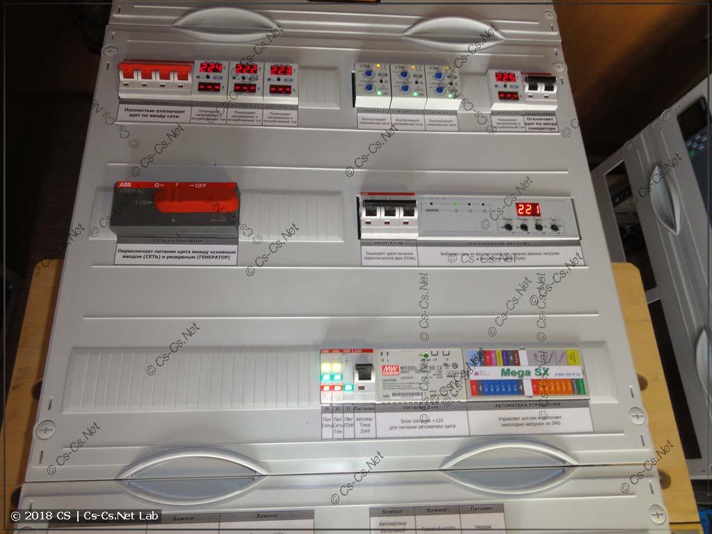 Закрываем пластроны и клеим надписи на автоматы