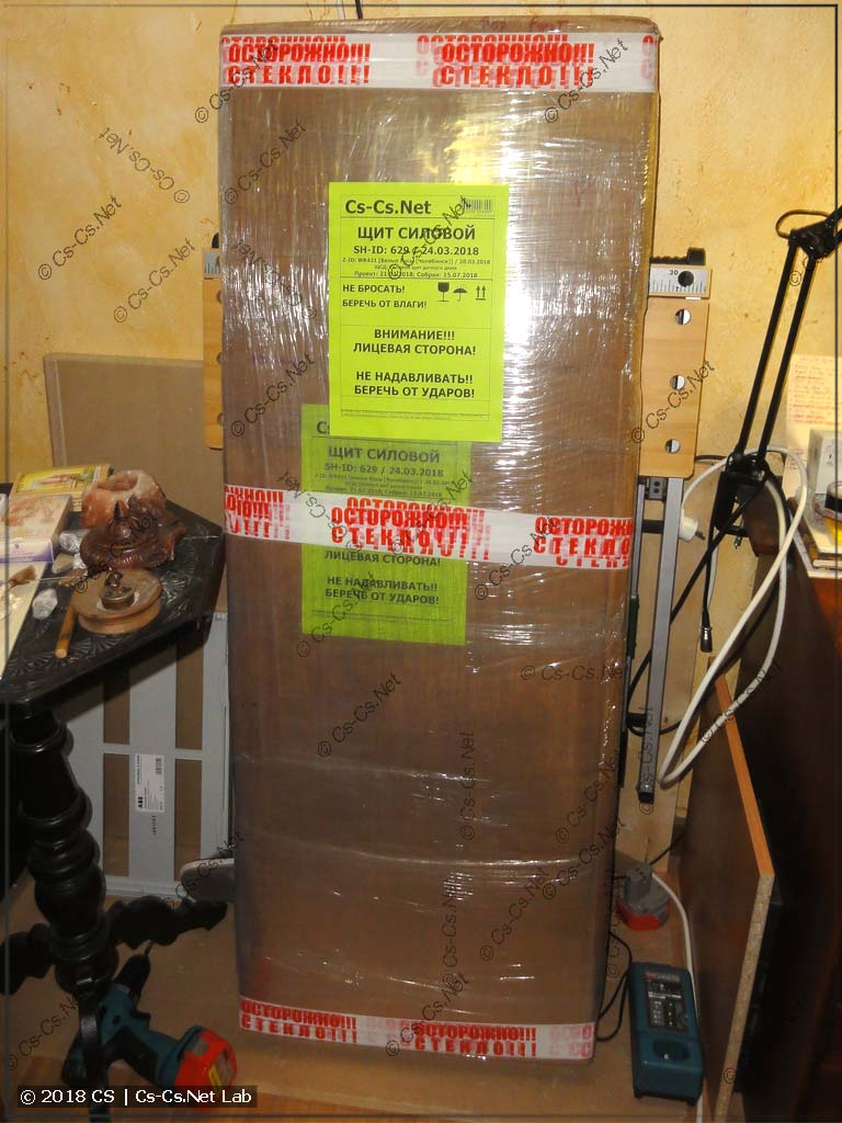 Щит упакован для отправки заказчику