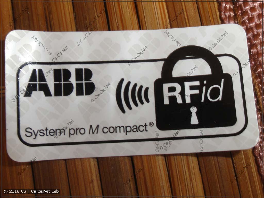 RFID-метка от ABB