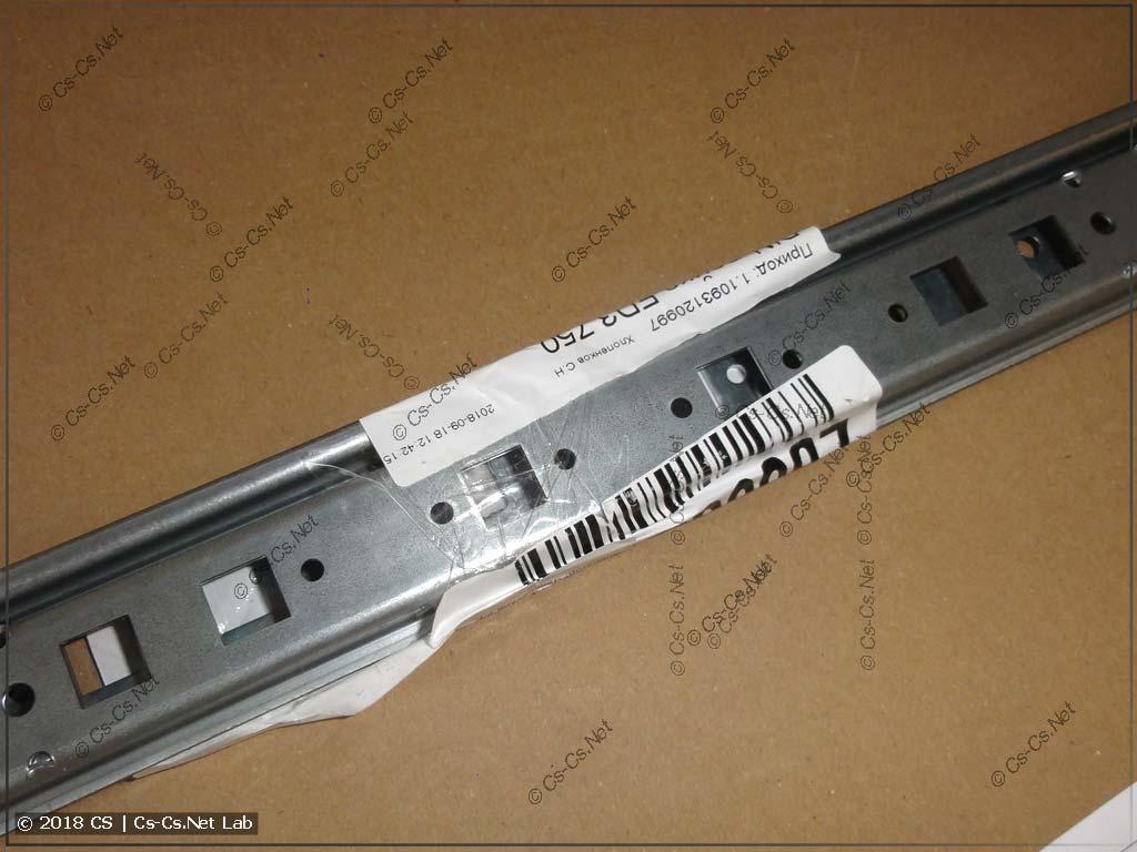 DIN-рейки ABB, запакованные скотчем (склад ЭТМ)