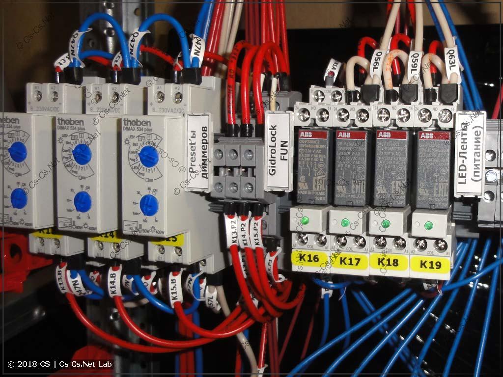 Диммеры Theben DiMax 534 Plus и реле CR-P для питания мощных светодиодных лет