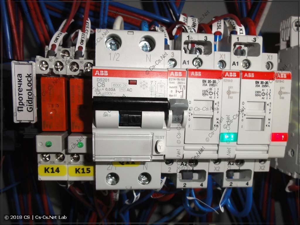 Обвязка контроллеров GidroLock (питание и реле аварии)