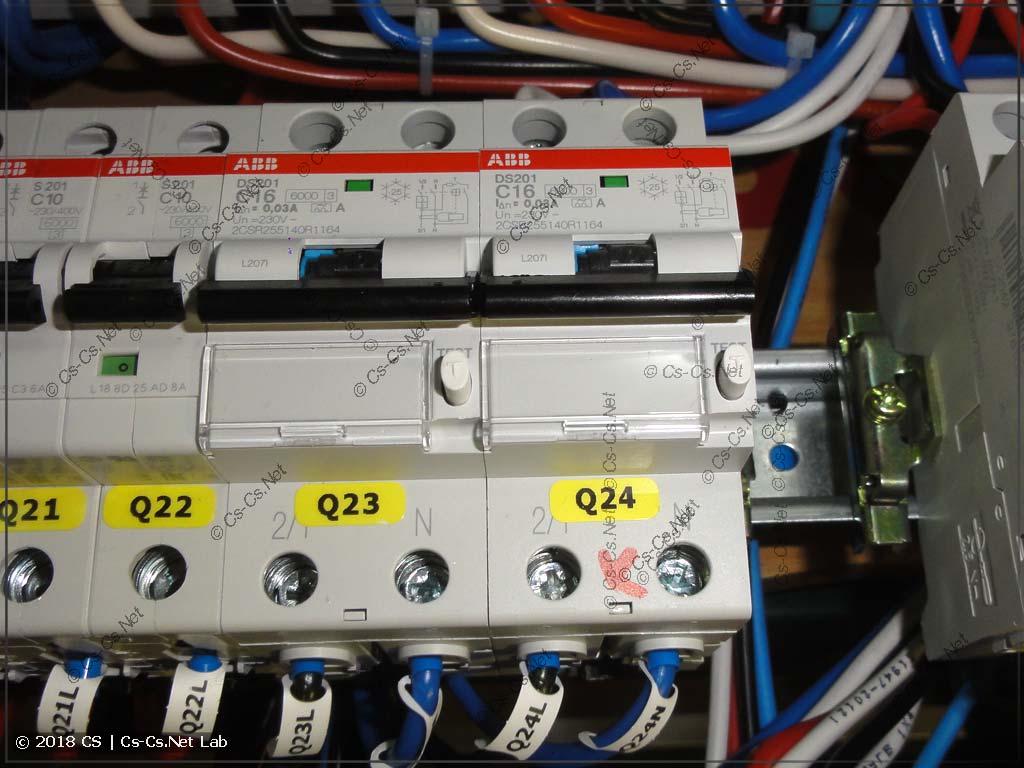 Бракованный или битый дифавтомат (покупал заказчик)