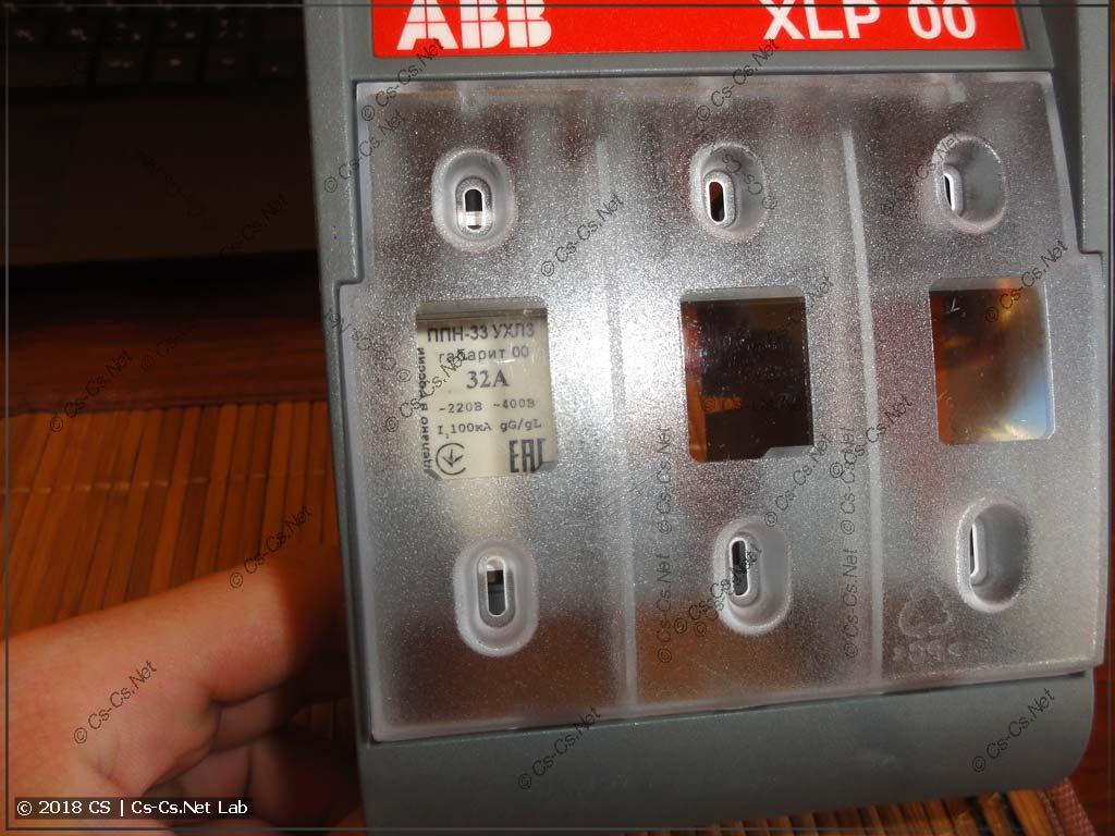 Спереди на крышке рубильника виден номинал вставки и есть точки для щупов тестера