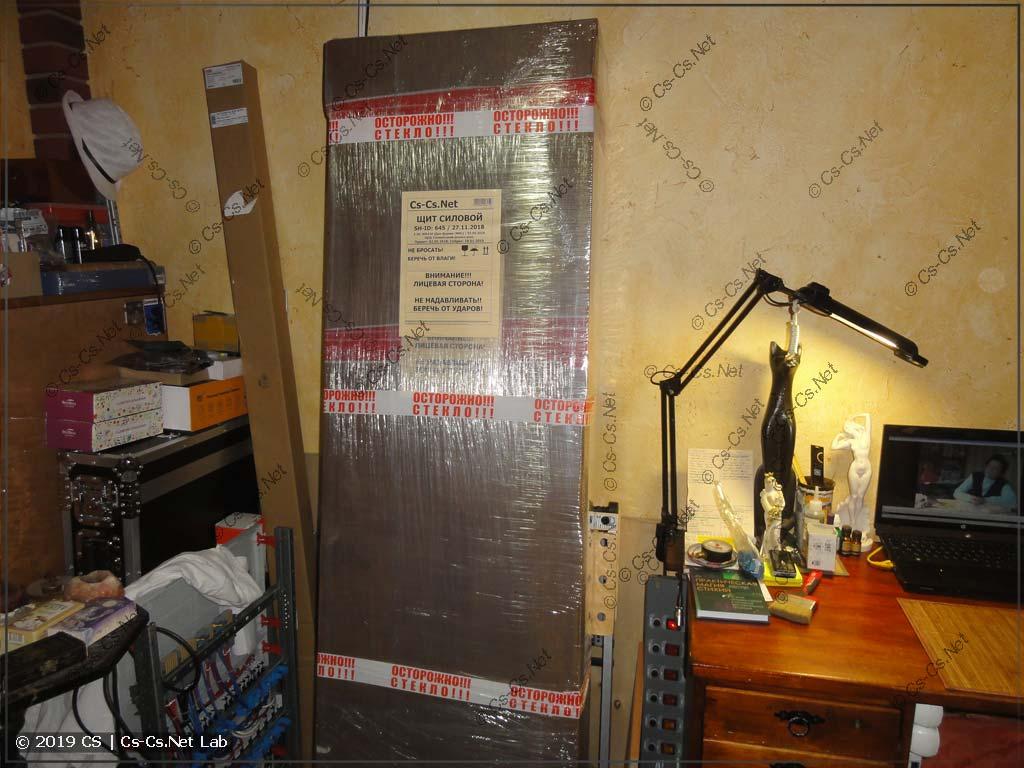 Шкаф сдан, запакован и готов к отправке