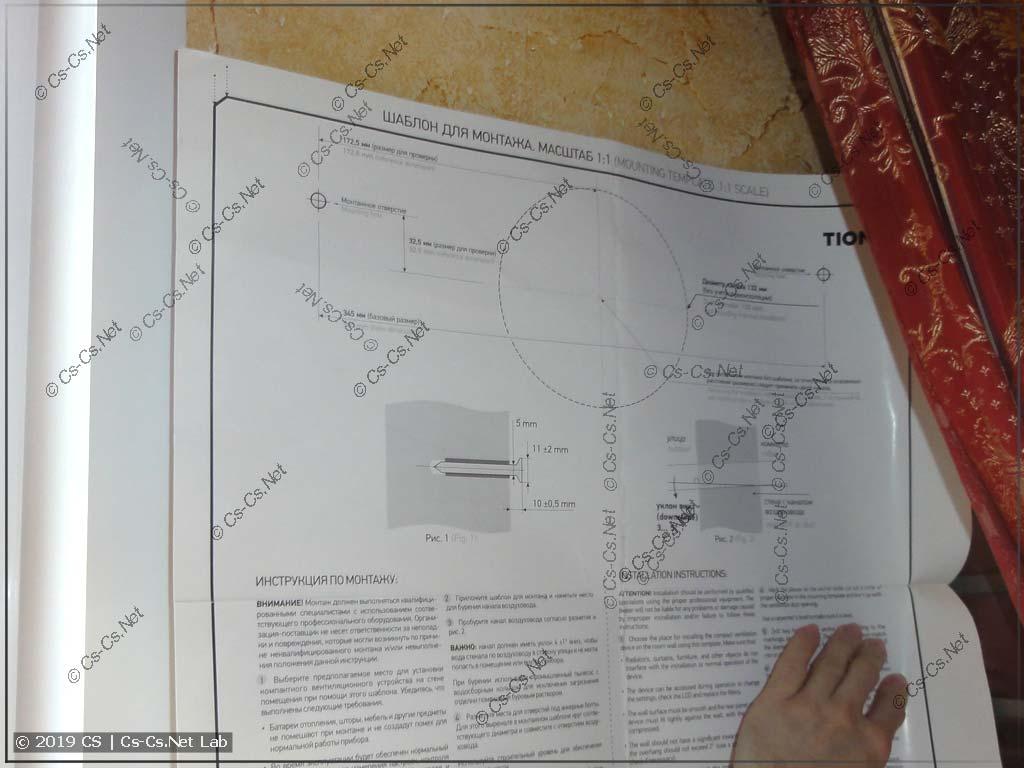 Шаблон для проверки размеров бризеров Tion O2