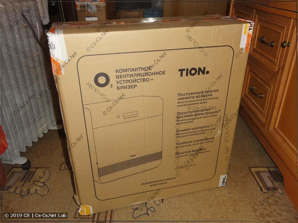 Бризер в коробке (только что привезли)
