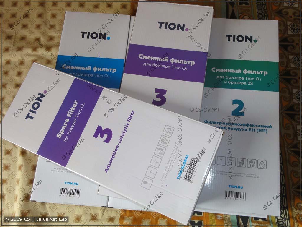 Комплект сменных фильтров для бризеров Tion