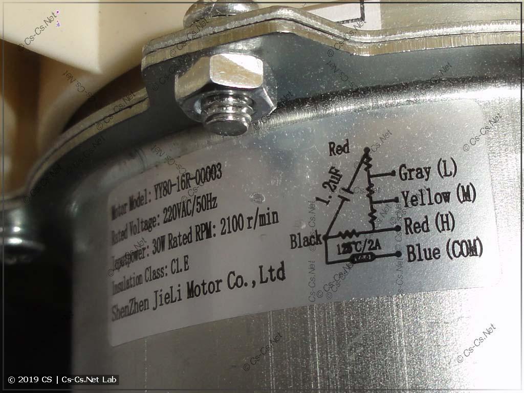 Данные мотора вентилятора бризера