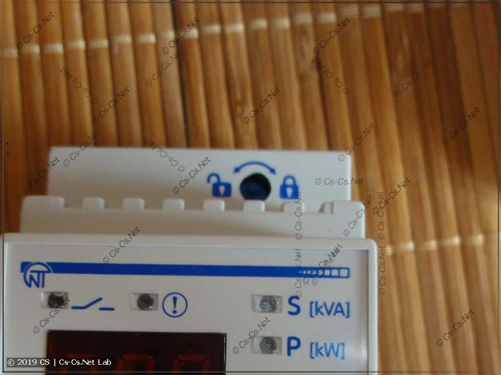 Поворотный переключатель, при помощи которого блокируются настройки параметров РН-260t